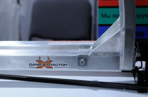close-up of GameXtractor